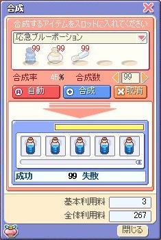kiseki20051102.jpg