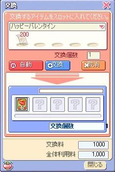 koukann2005102.jpg