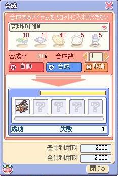kyuumei20051129.jpg