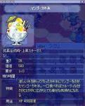 mangokaki2006822.jpg