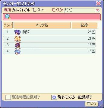 mingo2006814.jpg