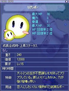miserable2006521.jpg