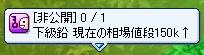 namari2006421.jpg