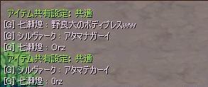 ne-nn2005919.jpg
