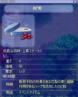 nodo20051125.jpg