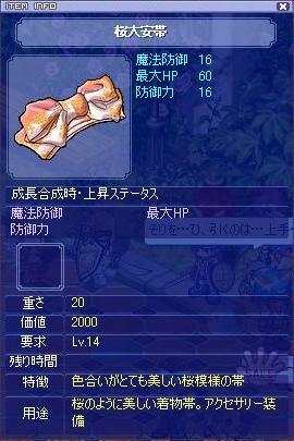 obi2006413.jpg