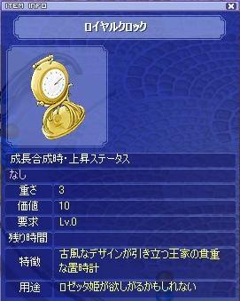 oclock200638.jpg