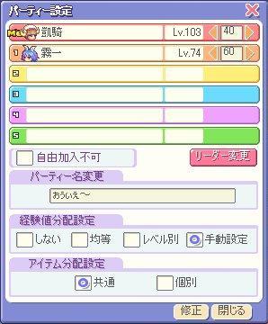 ouie20051106.jpg