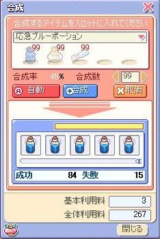 oukyuu2005925.jpg
