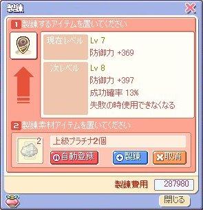 paruma2006523.jpg