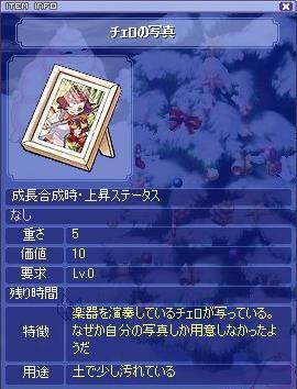 photo2006413.jpg