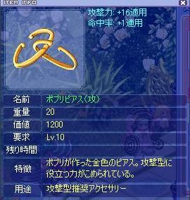 piasukou2005917+.jpg