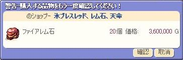 remu200615.jpg