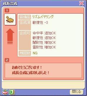 rithm2006817.jpg