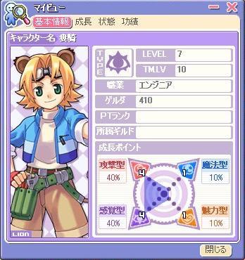 rouki20051128.jpg