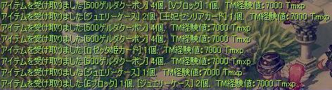ryouka200639.jpg
