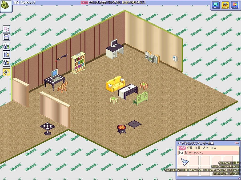 screenshot0158.jpg