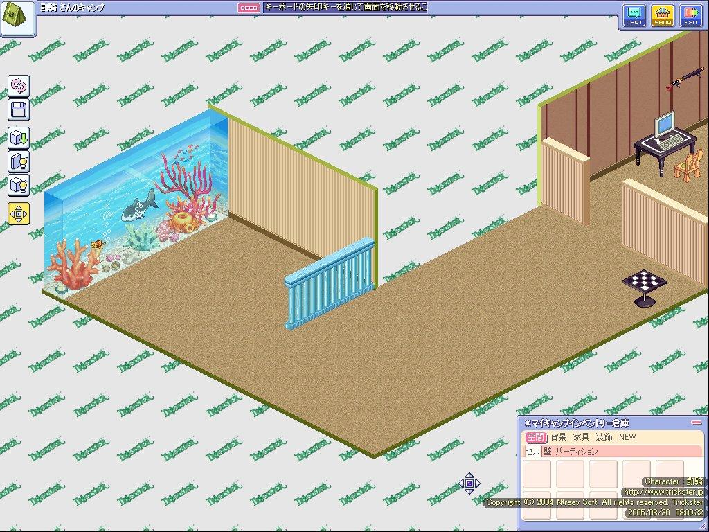 screenshot0159.jpg