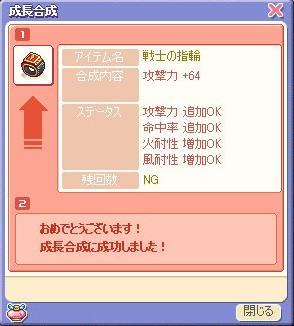 sensi20051013.jpg
