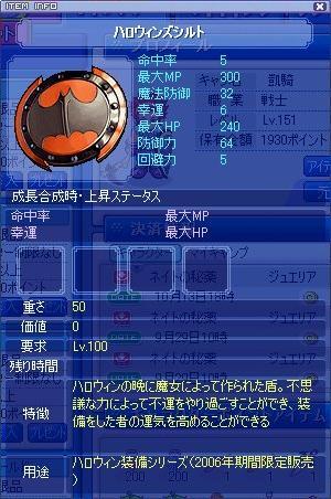 shilt20061026.jpg