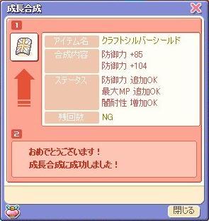 silver20051226.jpg