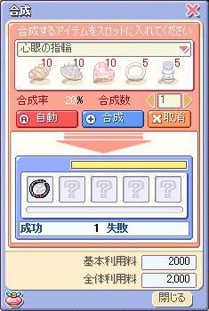 singan200619.jpg