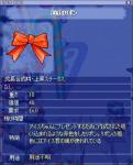 sinkuribon2007125.jpg