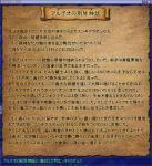 sinwa220061010.jpg