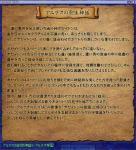 sinwa320061010.jpg