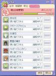 skill1200634.jpg