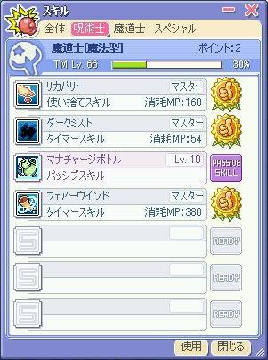 skill12006818.jpg