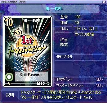 skill1802006318.jpg
