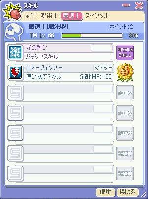 skill22006818.jpg
