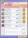 skill3200634.jpg
