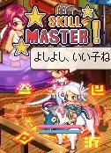 skillmaster20051203.jpg