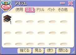 special20051128.jpg