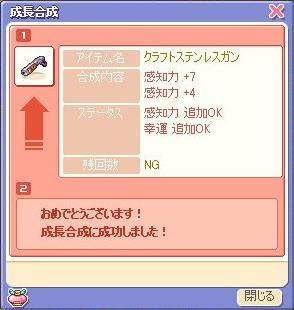 stainless200512112.jpg