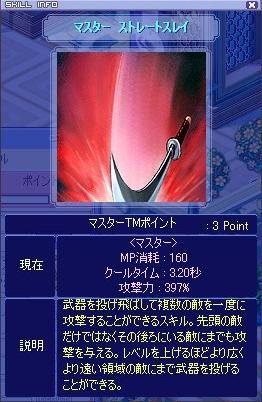 starit-22005928.jpg
