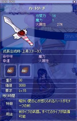 sword2006310.jpg