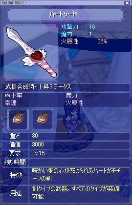 sword2006325.jpg