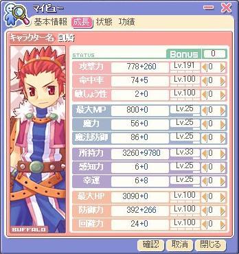 syojikyoku20051101.jpg