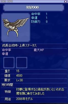 taka2006112.jpg