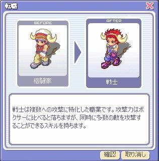 tensyoku2005913.jpg