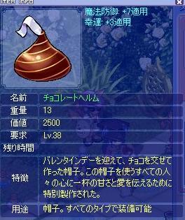 tyokobou2005927.jpg