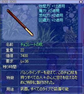 tyokotue2005927.jpg