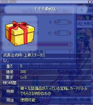xbox2006717.jpg