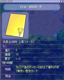 yellow2006616.jpg
