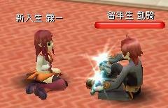 yo-guru20051102.jpg