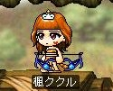 Maple0106.jpg