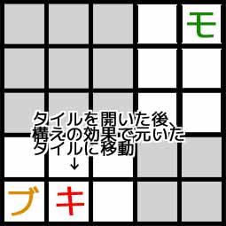 dori_02.jpg